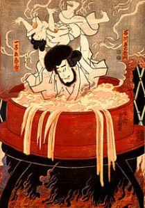 Εδώ ο Ishikawa Goemon δοκιμάζει να φτιάξει ζωμό από τα νεκρά κύτταρα των ποδιών του και ΔΕΝ εκτελείται δια βρασμού, ούτε προσπαθεί να σώσει το γιο του από την ίδια μοίρα.