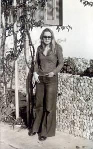 Η Κατερίνα