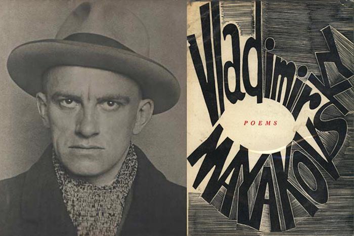 vladimir-myakovsky-portrait-book