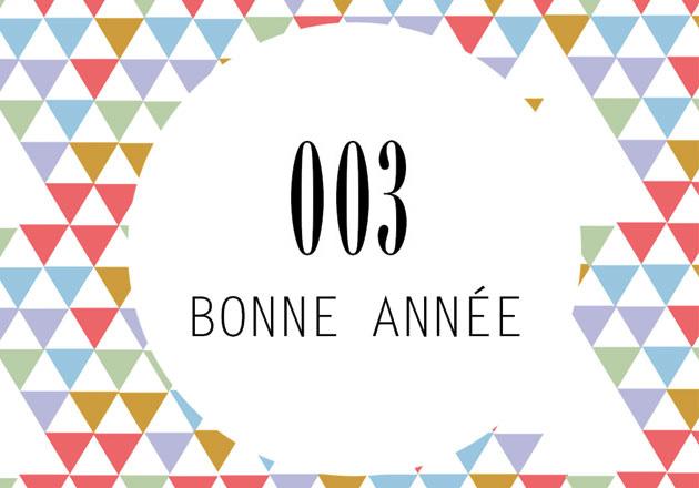bonne-annee 003
